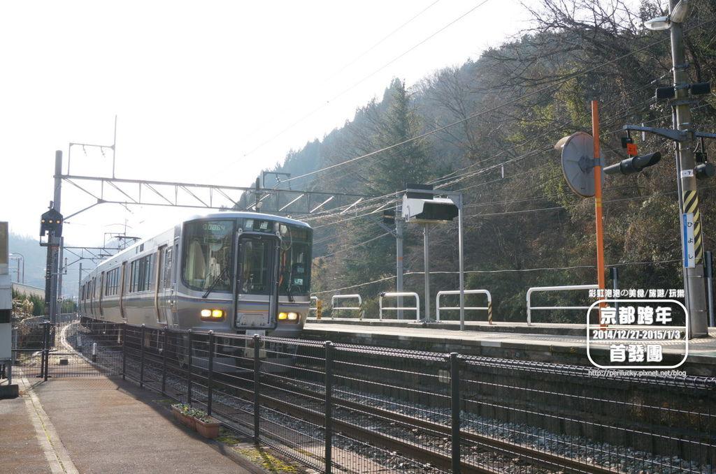 18.京都美山町-交通方式.jpg