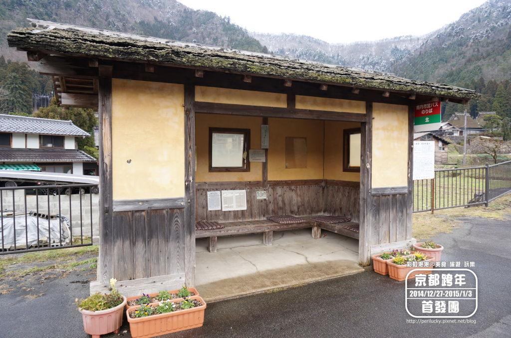 21.京都美山町-交通方式.jpg