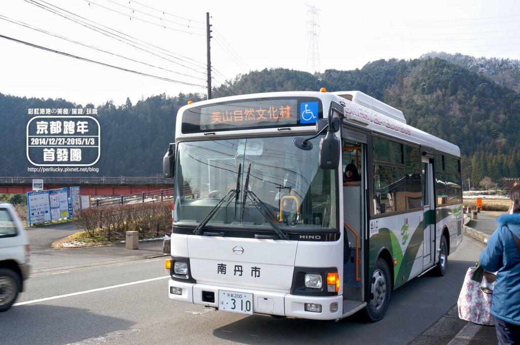 20.京都美山町-交通方式.jpg