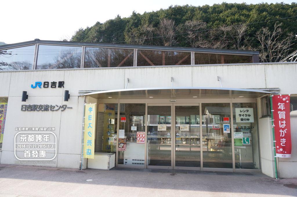 19.京都美山町-交通方式.jpg