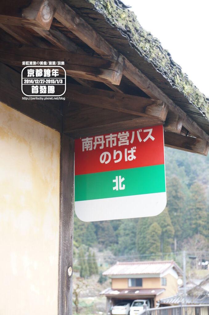22.京都美山町-交通方式.jpg
