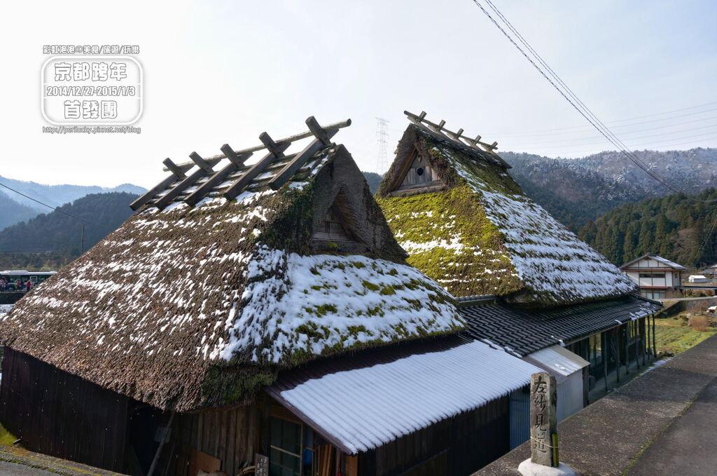 30.京都美山町知井北村.jpg