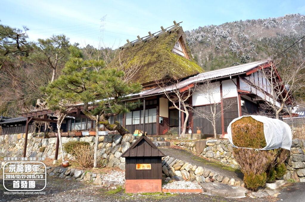 31.京都美山町知井北村.jpg