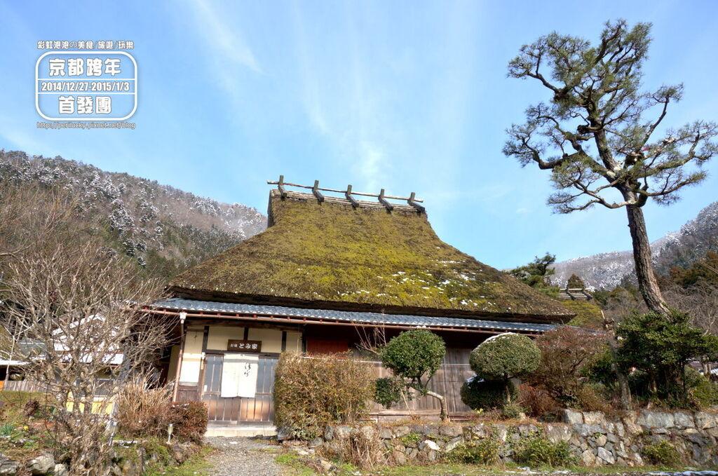 32.京都美山町知井北村.jpg