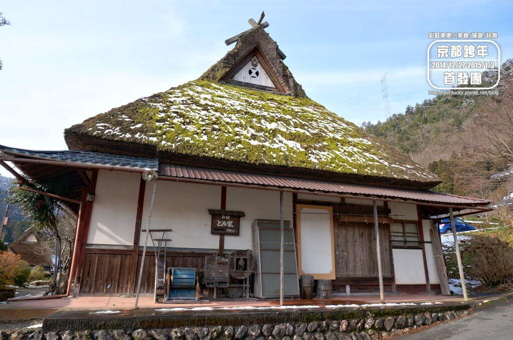 33.京都美山町知井北村.jpg