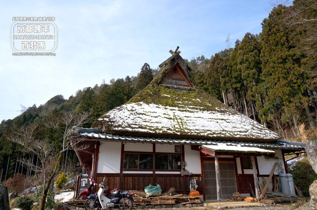 38.京都美山町知井北村.jpg