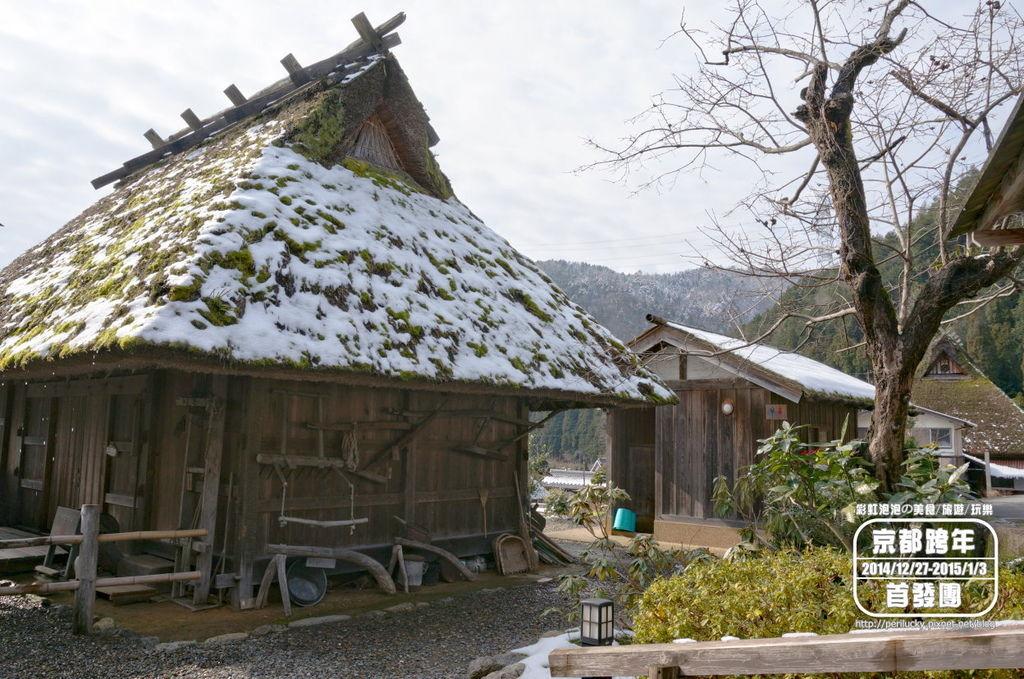 46.京都美山町知井北村-民俗資料館.jpg