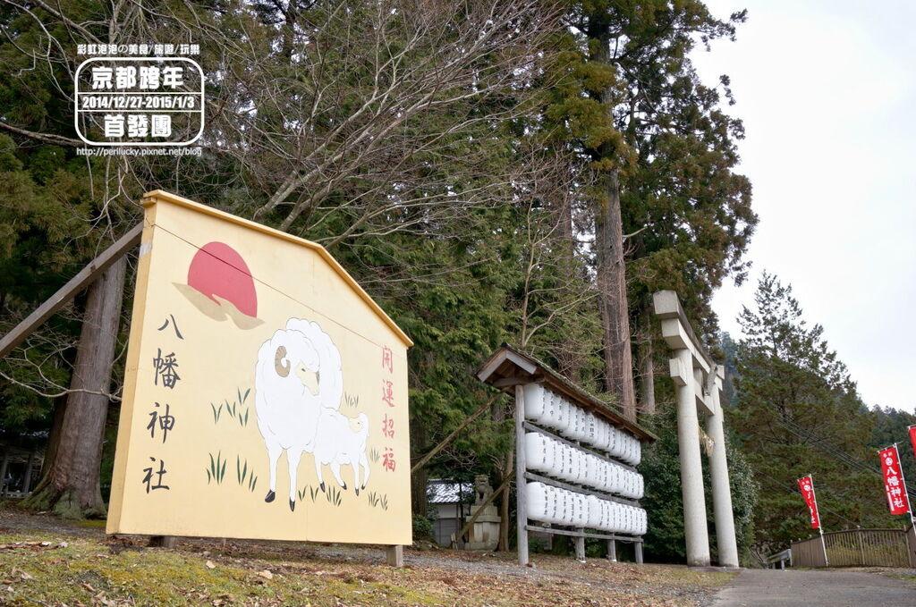 60.京都美山町知井北村-知井八幡宮.jpg