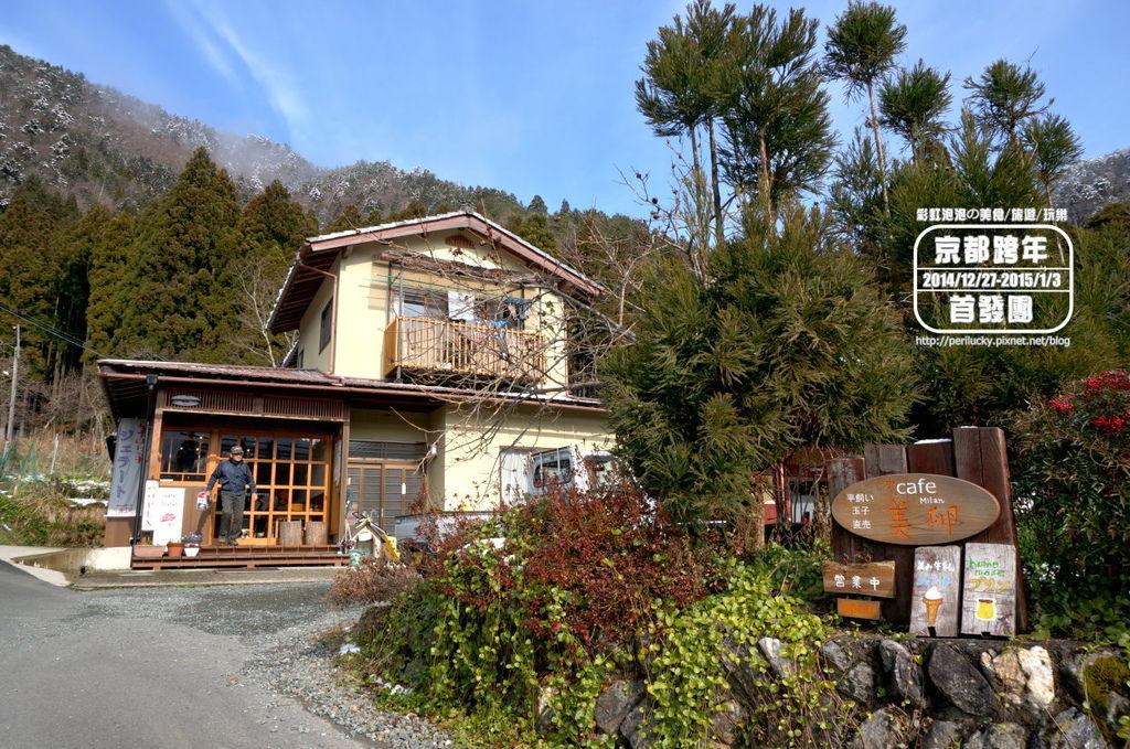 66.京都美山町知井北村-美卵cafe.jpg