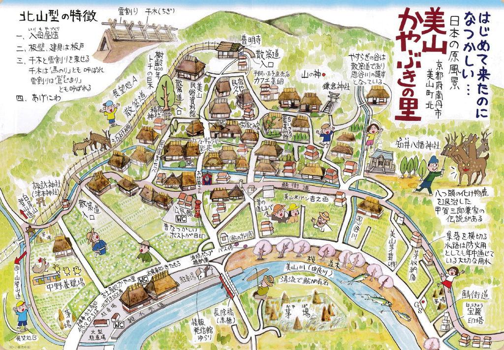 102.京都美山町之井北村導覽圖.jpg