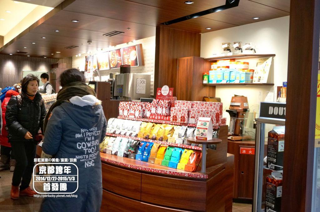 2.DOUTOR咖啡-咖啡豆.JPG