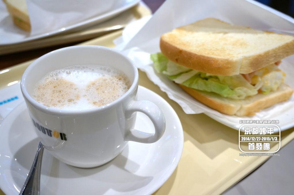 8.DOUTOR咖啡-熱拿鐵.JPG