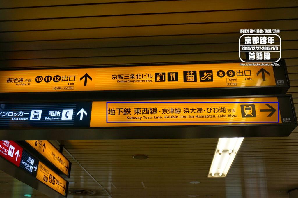13.地下鐵東西線.jpg