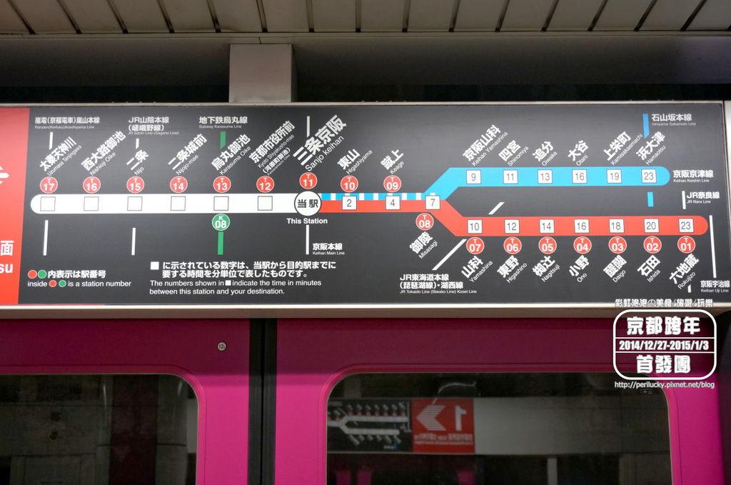 14.地下鐵東西線.jpg