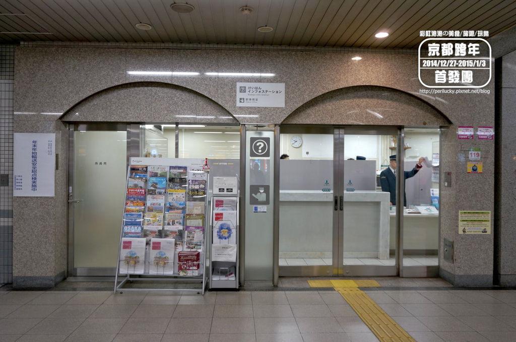 12.京阪電車三條站站務所.jpg