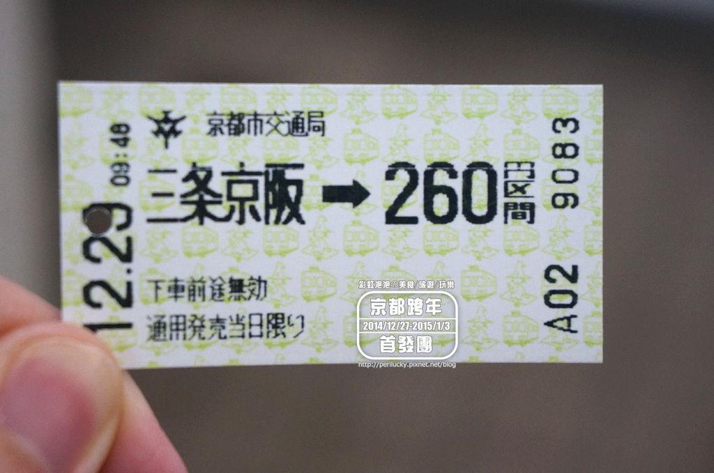 17.地下鐵東西線-三條京阪到御陵.jpg