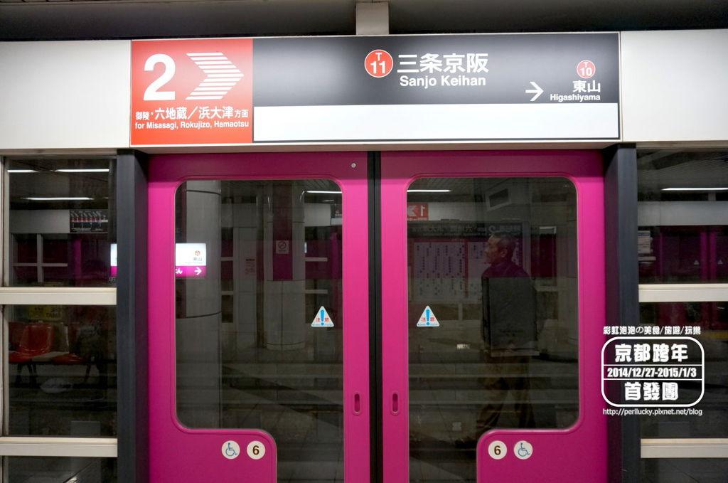 18.地下鐵東西線月台.jpg