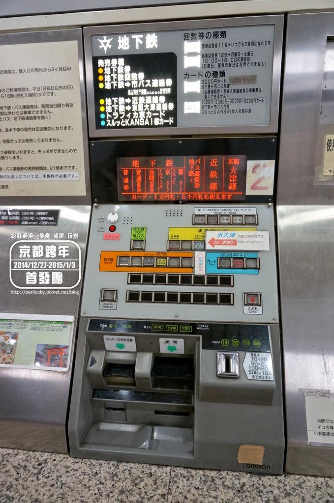 15.地下鐵東西線購票機.jpg