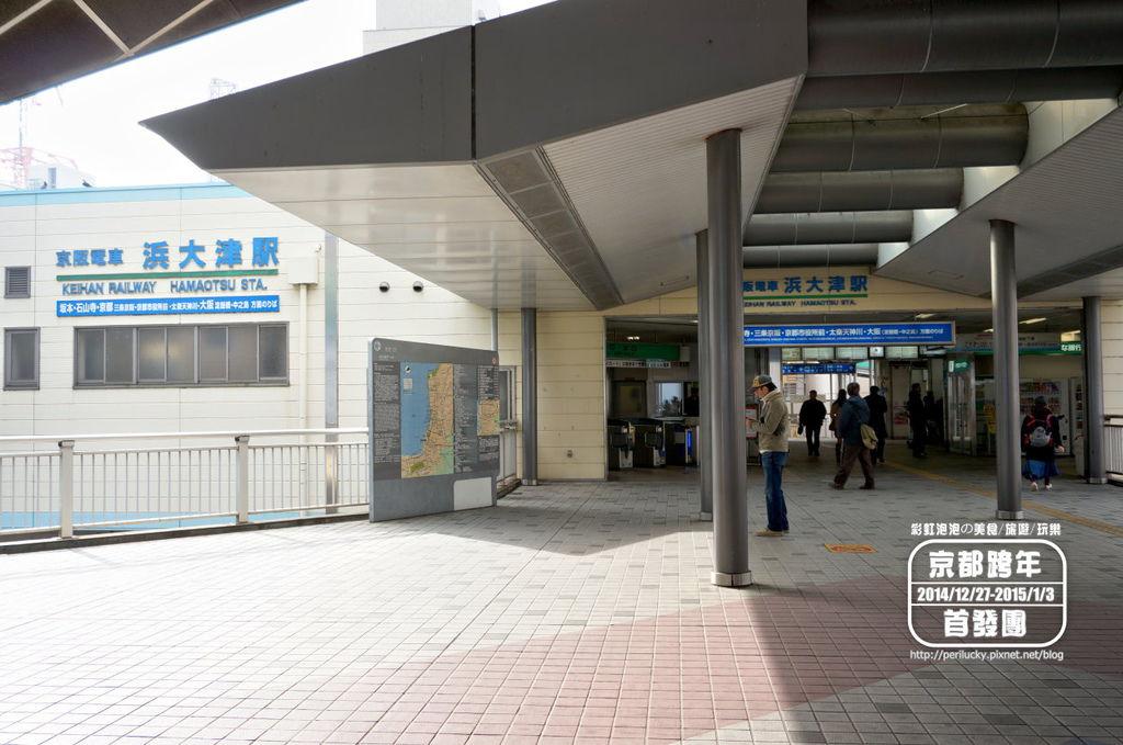23.濱大津站.jpg