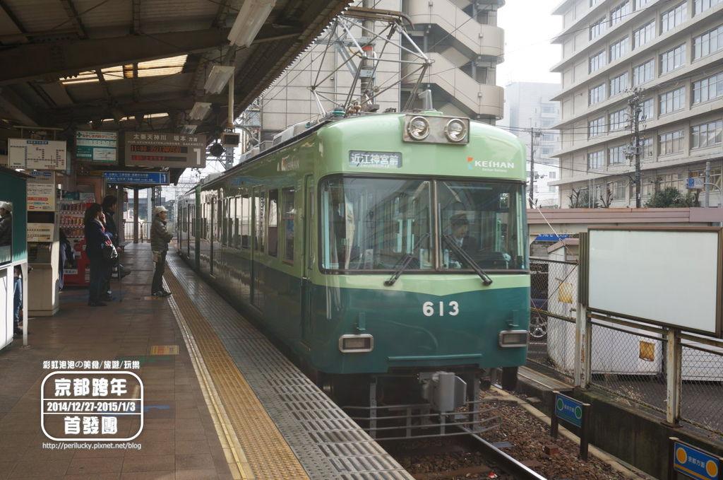 25.京阪電車-大津線.jpg