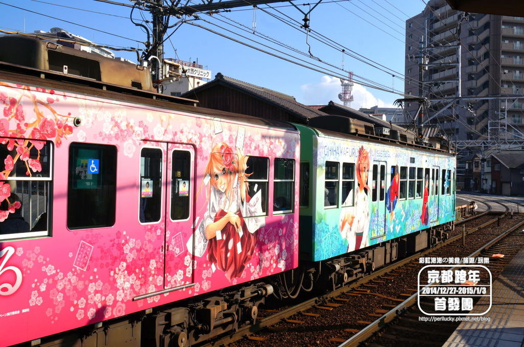 27.京阪電車-大津線.JPG
