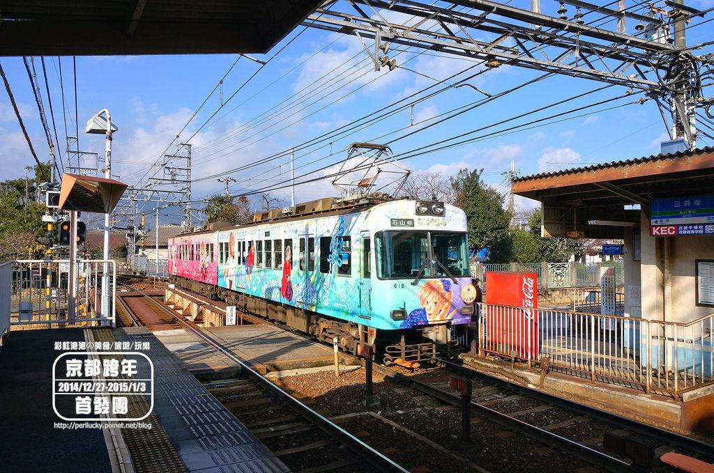 26.京阪電車-大津線.JPG