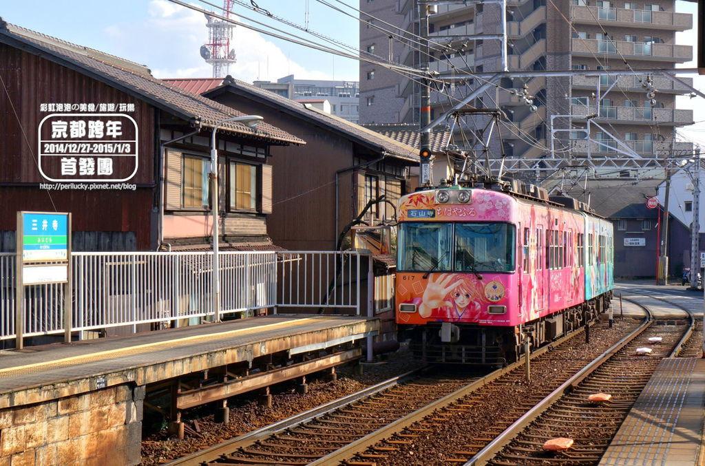 28.京阪電車-大津線.JPG