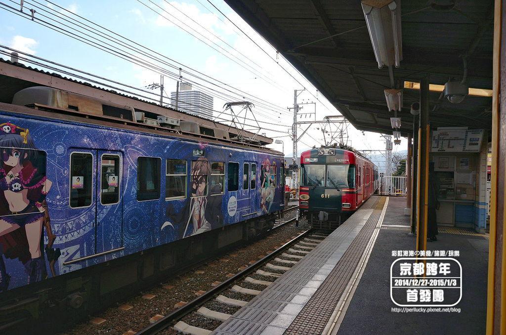 30.京阪電車-大津線.JPG