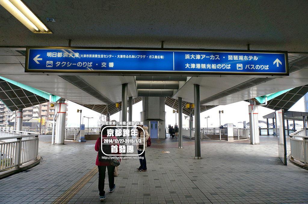 31.京阪電車-大津線.JPG