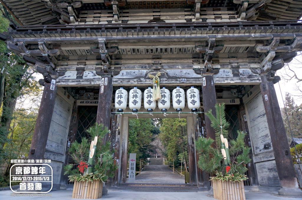 49.三井寺-仁王門.jpg