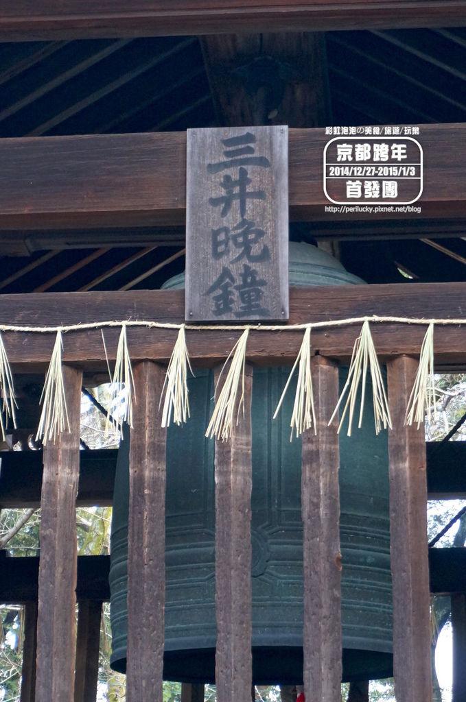 56.三井寺-三井晚鐘.jpg
