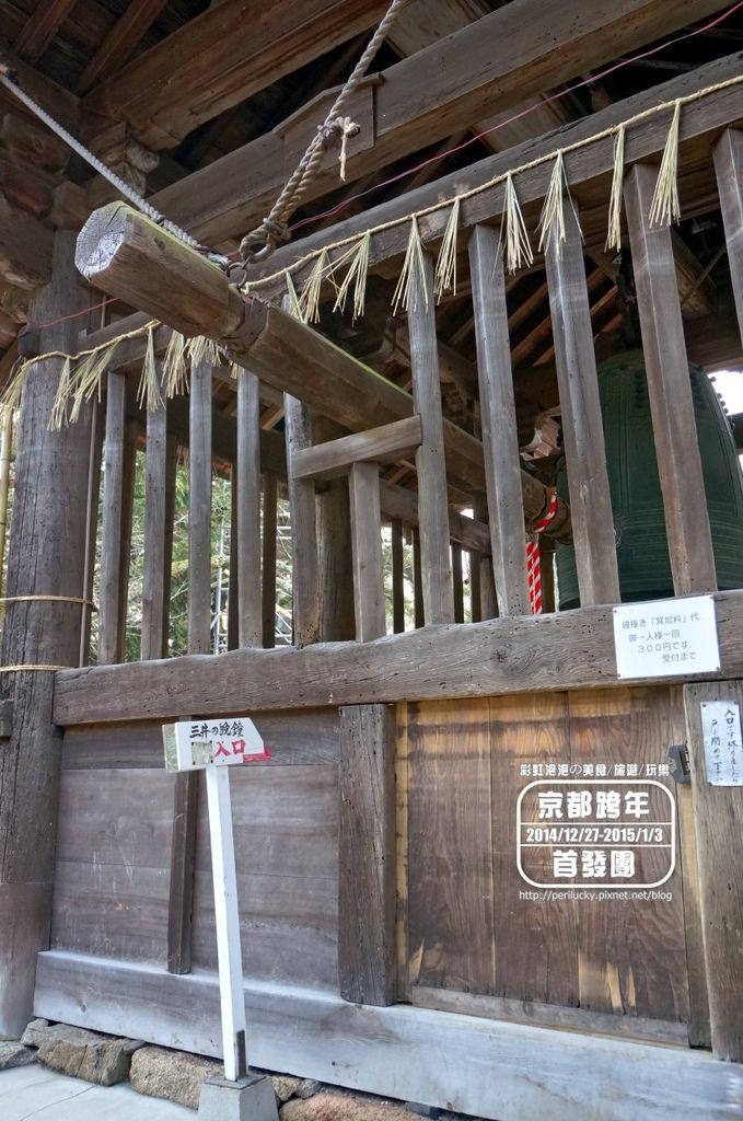 57.三井寺-三井晚鐘.jpg