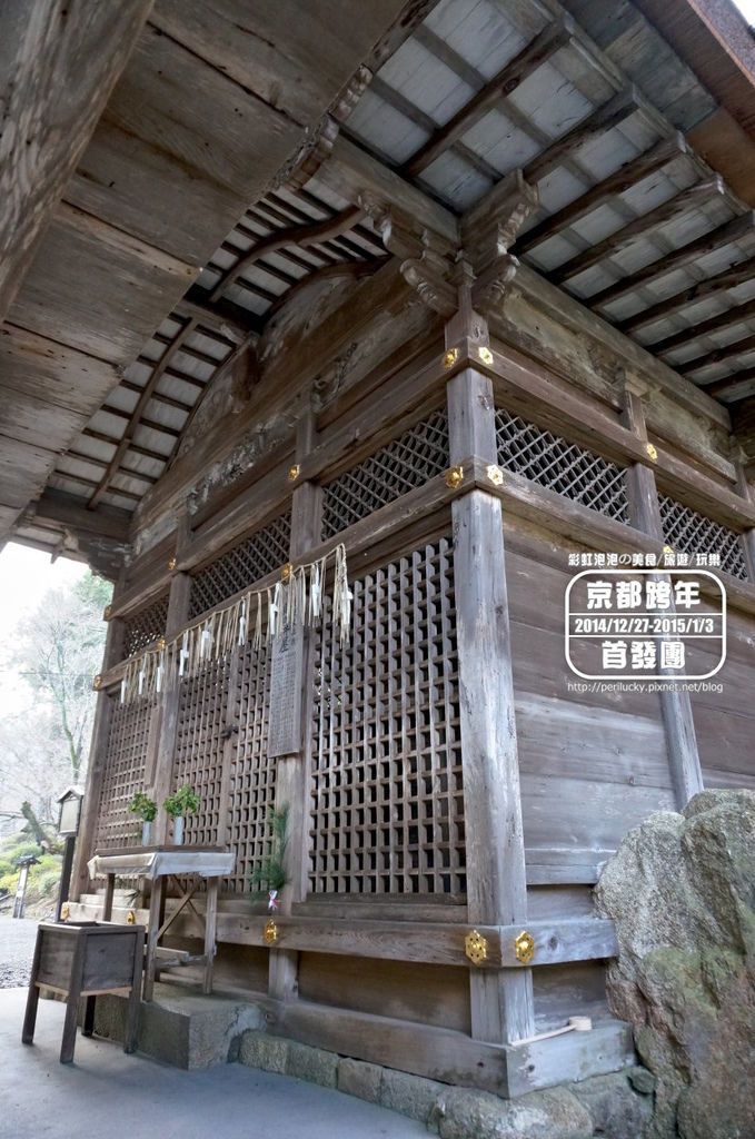 61.三井寺-閼伽井屋.jpg