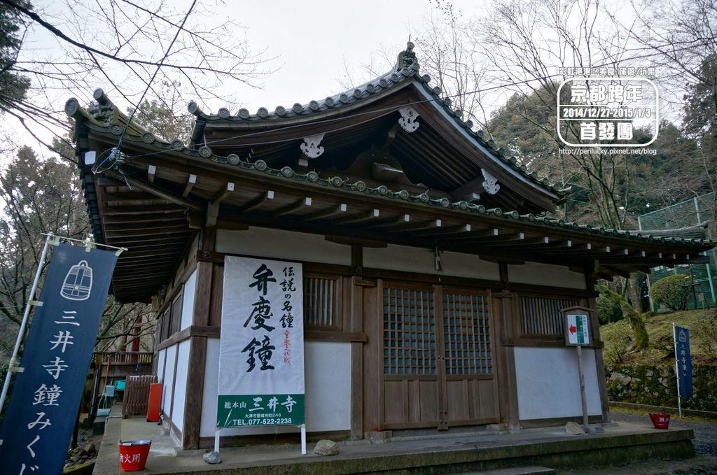 64.三井寺-需鐘堂.jpg