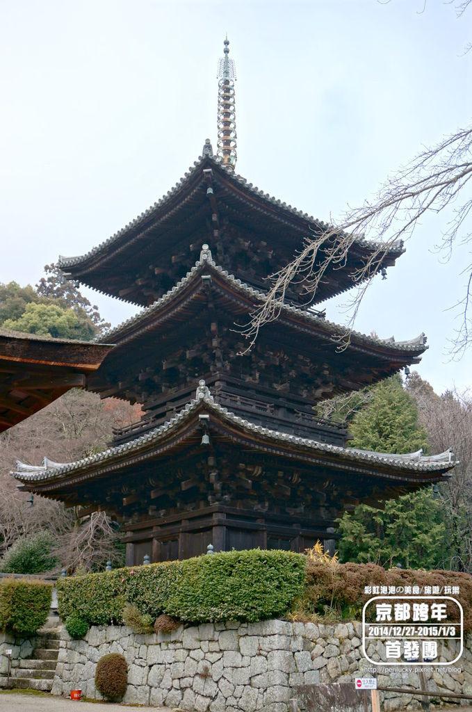 70.三井寺-三重塔.jpg