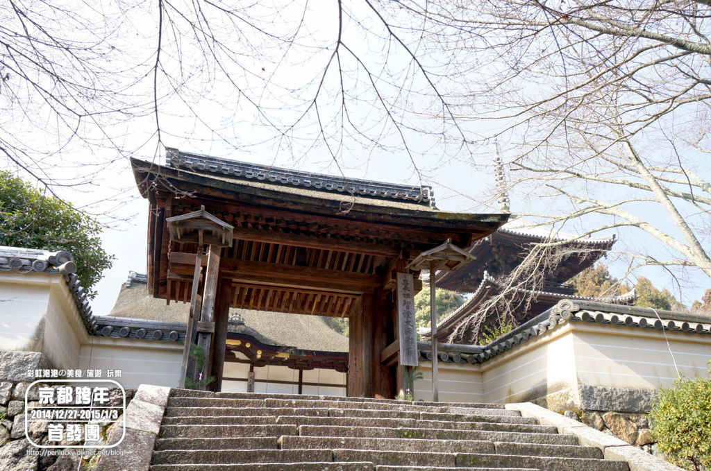 72.三井寺-四腳門.jpg