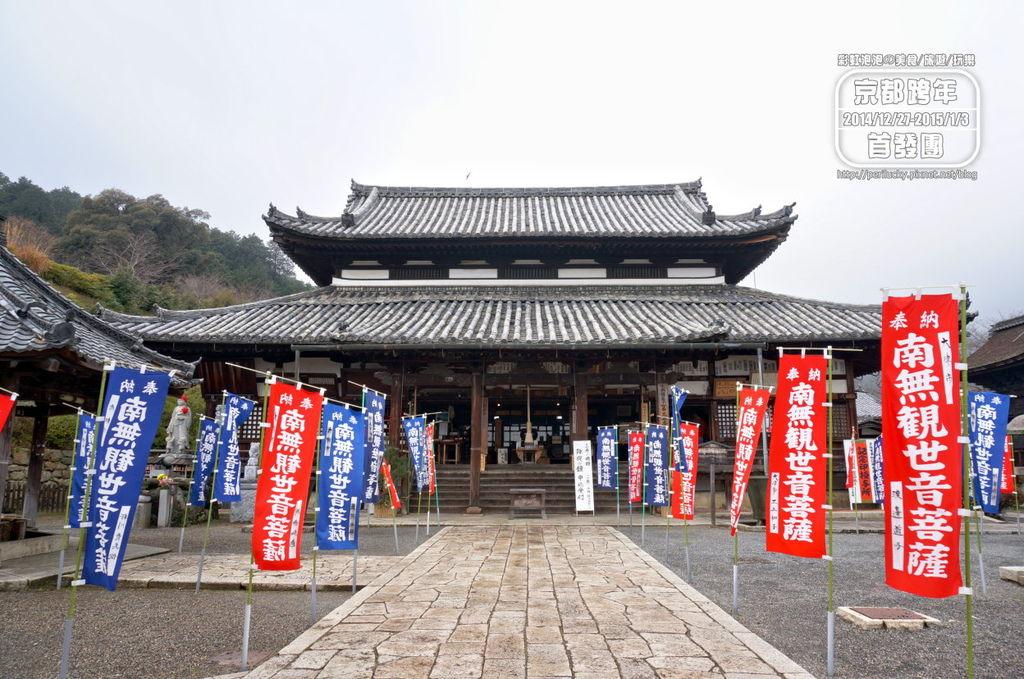 82.三井寺-觀音堂.jpg