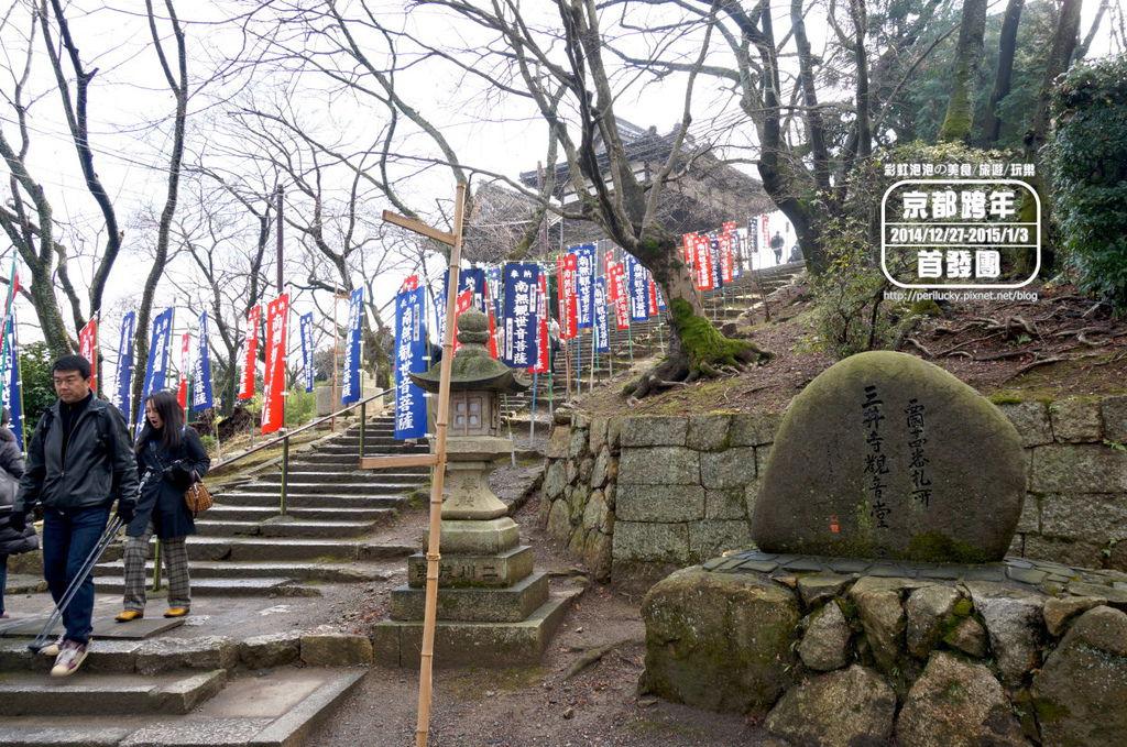81.三井寺.jpg