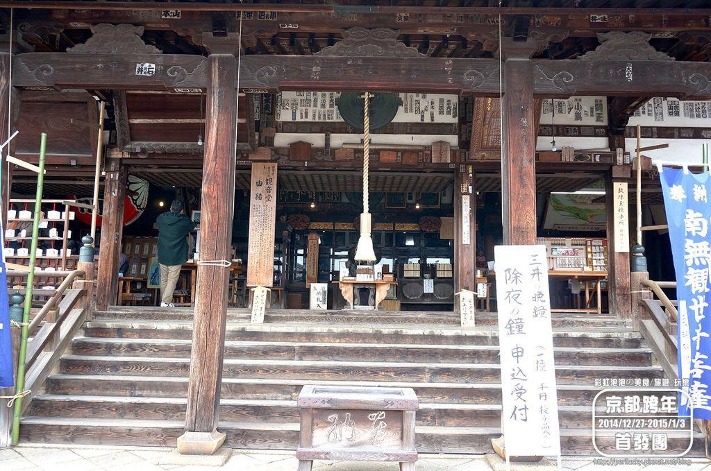 83.三井寺-觀音堂.jpg