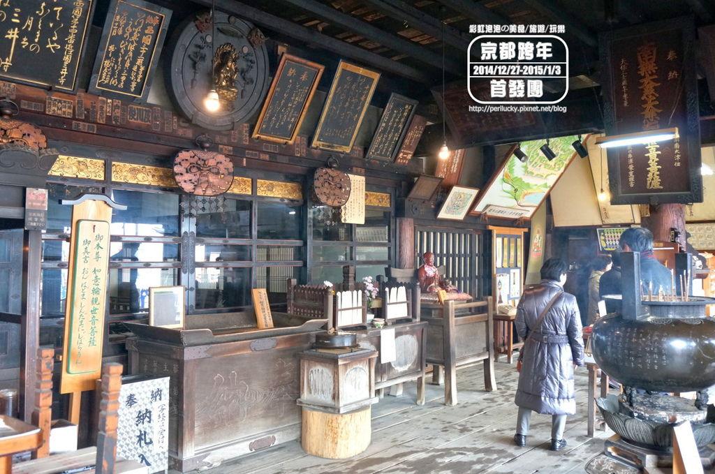 86.三井寺-觀音堂.jpg