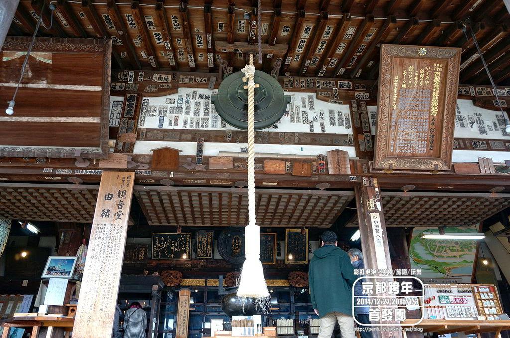 84.三井寺-觀音堂.jpg