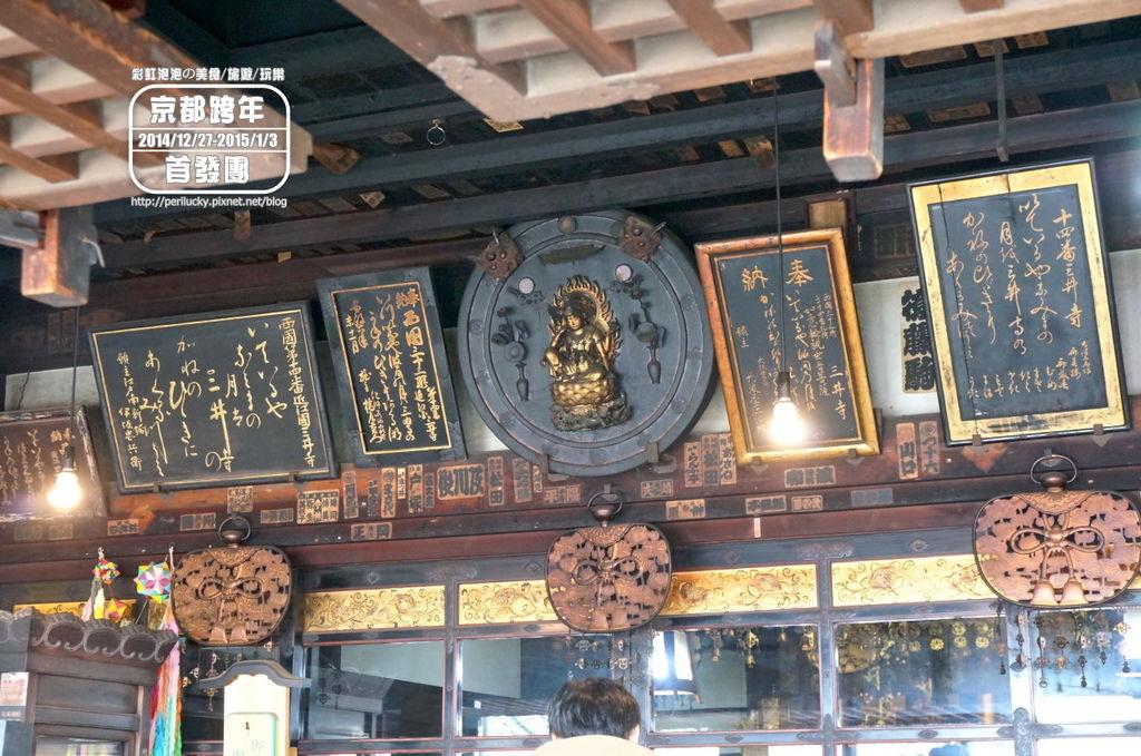 87.三井寺-觀音堂.jpg