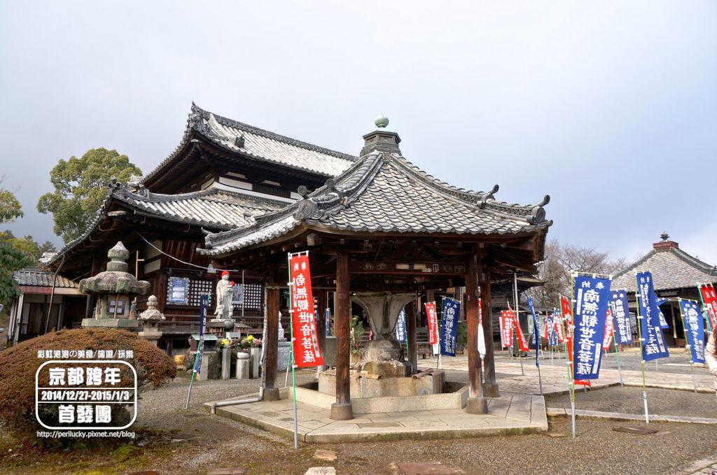 90.三井寺-手水舍.jpg