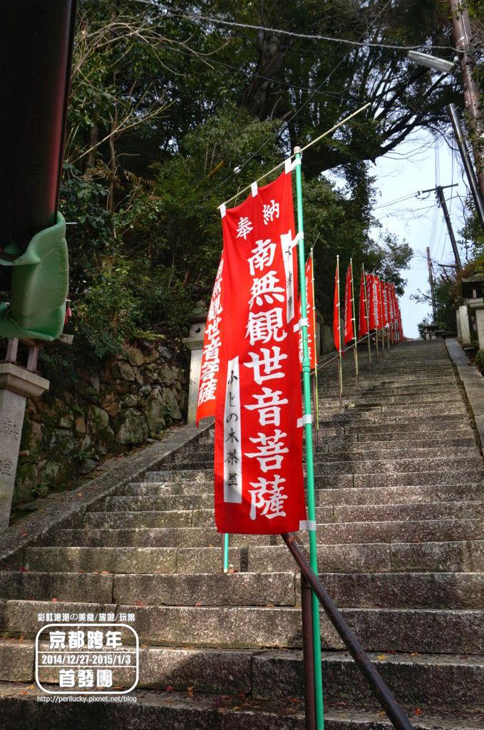 99.三井寺.jpg