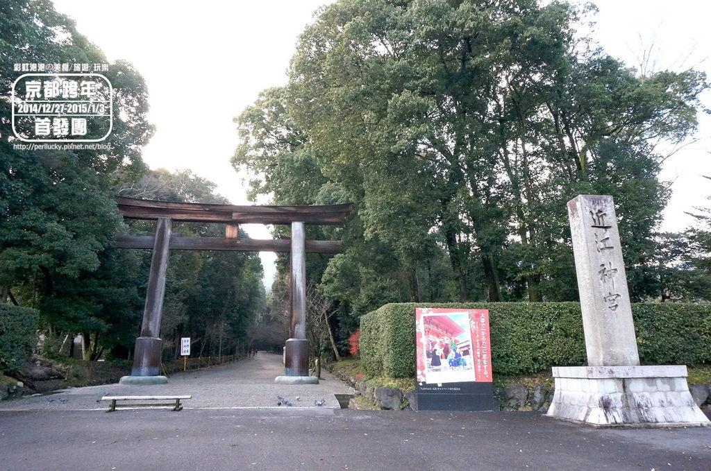 105.近江神宮-第一鳥居.JPG
