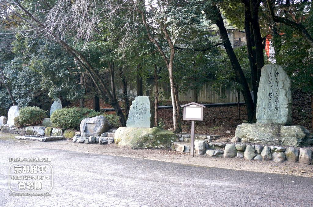 110.近江神宮-歌碑.JPG