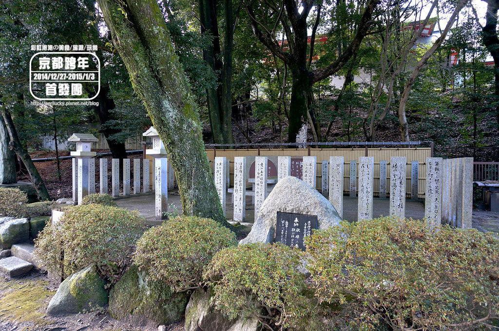 111.近江神宮-歌碑.JPG