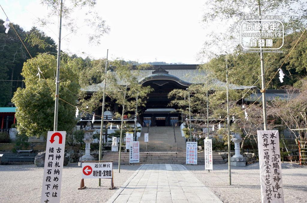 116.近江神宮-外拜殿.JPG