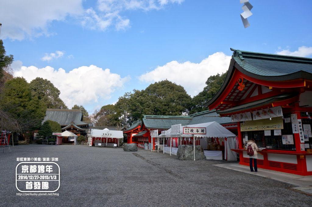 118.近江神宮-神符授予所.JPG