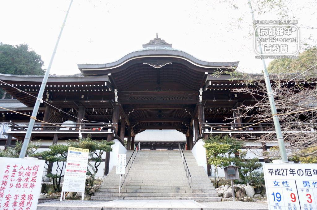 121.近江神宮-外拜殿.JPG